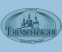 Тюменская